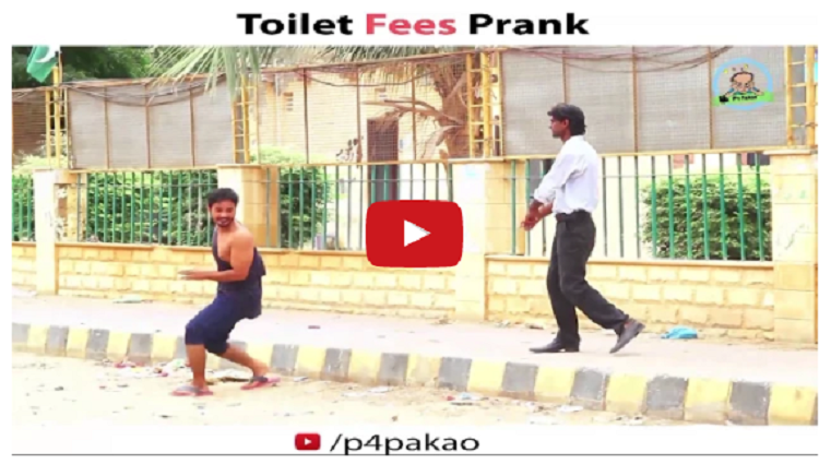Toilet Fees Prank By Ahmed In P4 Pakao 2017