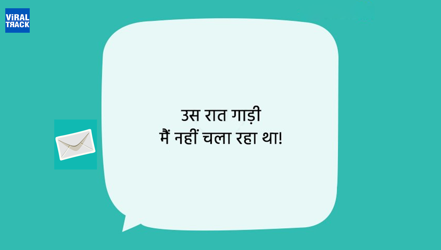 celebs and popular peoples sarahah secret messages