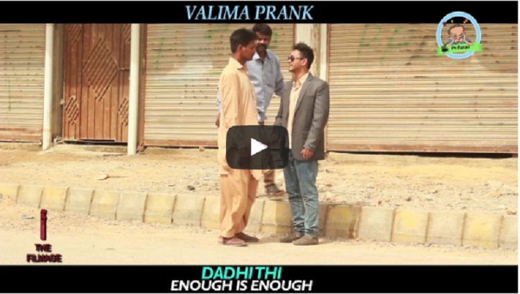 Valima Funny Prank By Ahmed Khan In P4 Pakao 2017