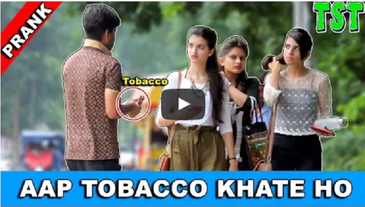 AAP TOBACCO KHAATE HO Prank on Girls TST