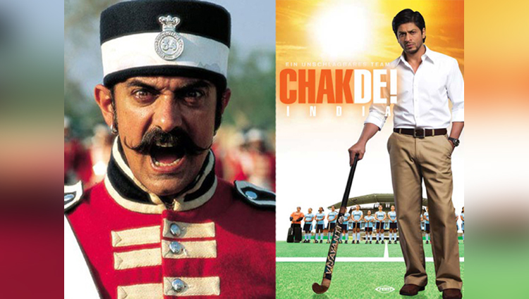 Patriotic bollywood film