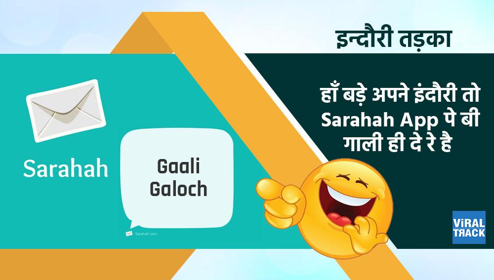 indori tadka indori people use Sarahah App