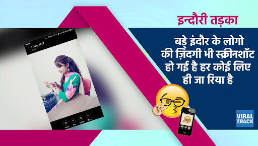 indori tadka : indori people life like a screenshot