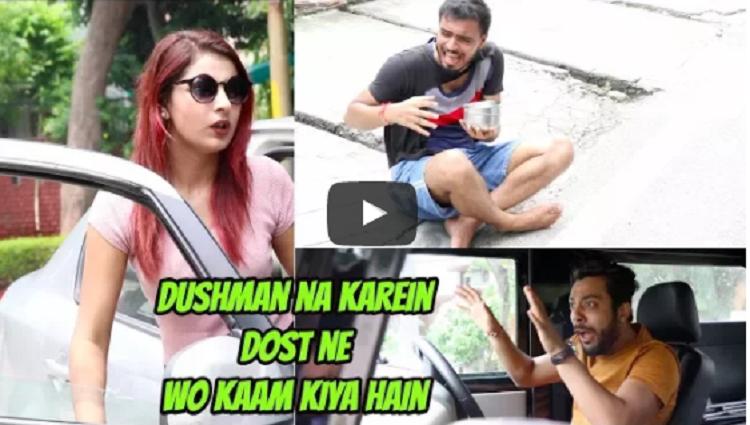 Dushman Na Karein Dost Ne Wo Kaam Kiya Hain Amit Bhadana