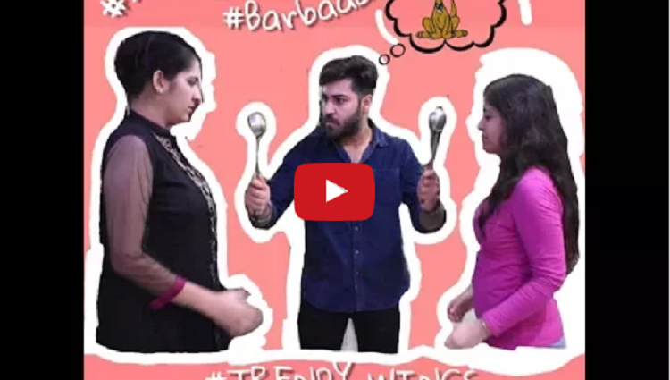 Beta Shadi karlo New Funny Videos 2017 Funny Videos Trendy Wings