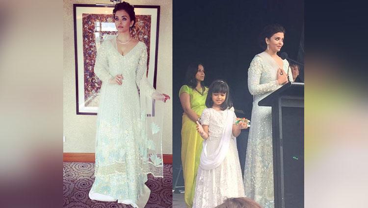 Aishwarya Rai Bachchan At Indian Film Festival of Melbourne