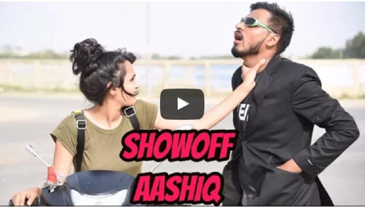 Showoff Aashiq Amit Bhadana