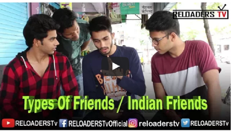 Types of friends Indian Friends