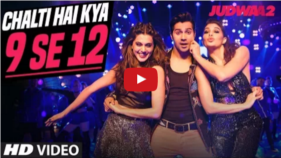 Judwaa 2 latest song Chalti Hai Kya 9 Se 12