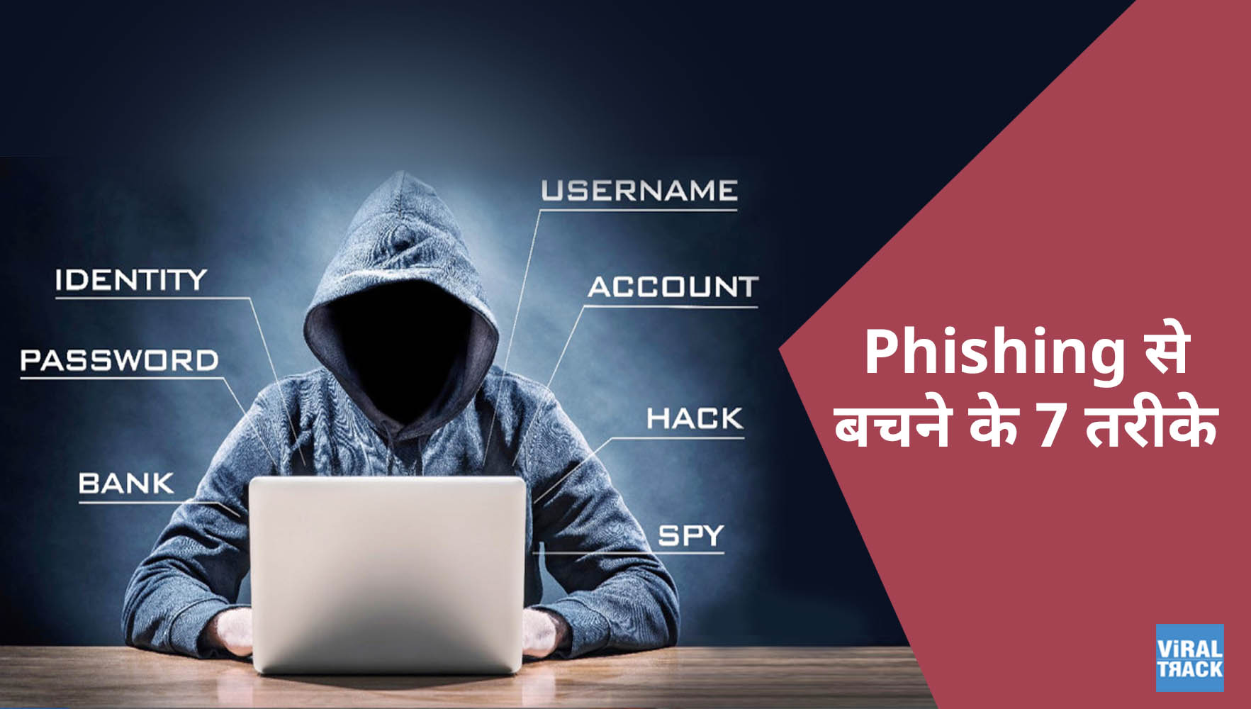 7 steps can save you from Phishing scheme
