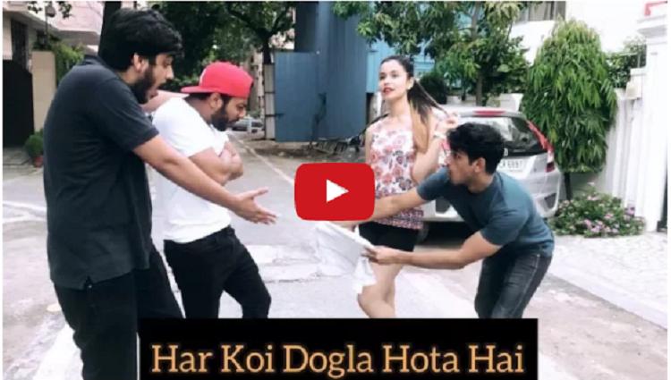Har Koi Dogla Hota Hai RealSHIT