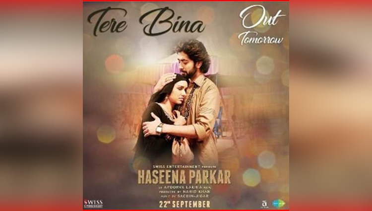 Gear up for Shraddha Kapoor's HASEENA PARKAR first song