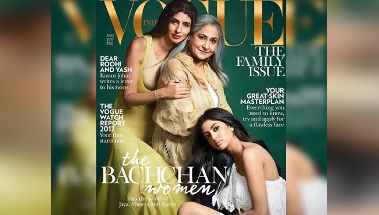 The Three Ladies Have Actually Channelled Three Eras On The Cover