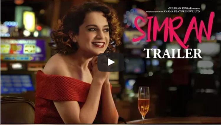 Simran Official Trailer Kangana Ranaut Hansal Mehta
