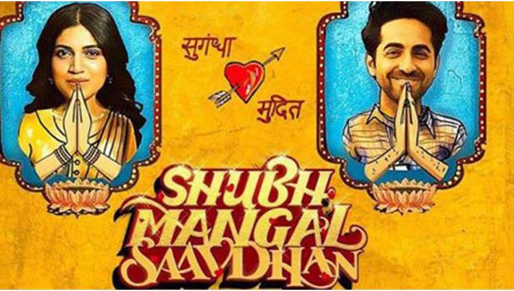 shubh mangal saavdhan | Official Trailer | Ayushmann Khurrana & Bhumi Pednekar