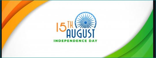why 15 august celebrated