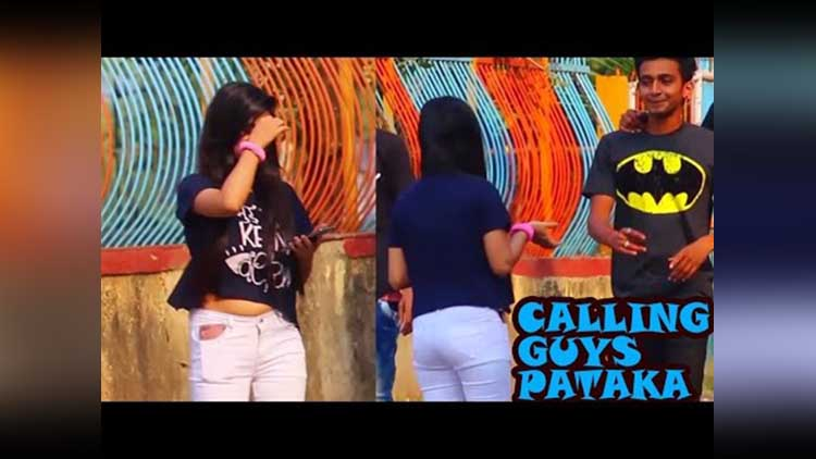 Girl Calling Boys PATAKA Prank video