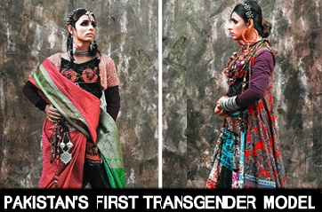 first female trans model from pakistan