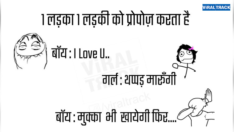 propose day special jokes