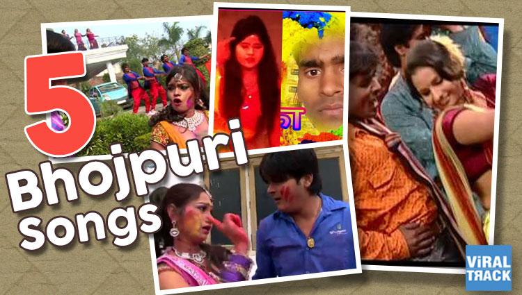 5 holi best bhojpuri songs