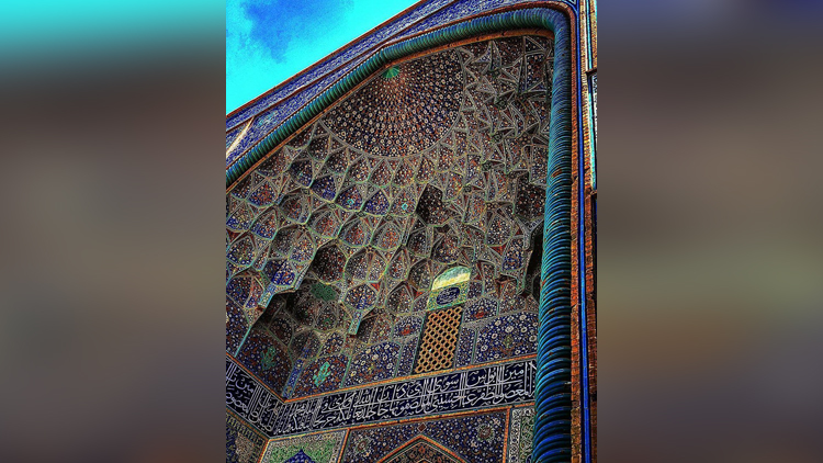 iran mosque beautiful pictures