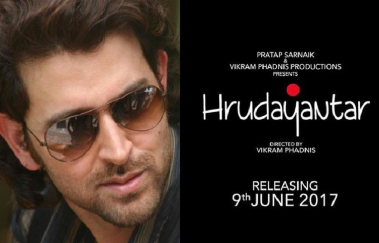 hrithik announces the date of marathi movie