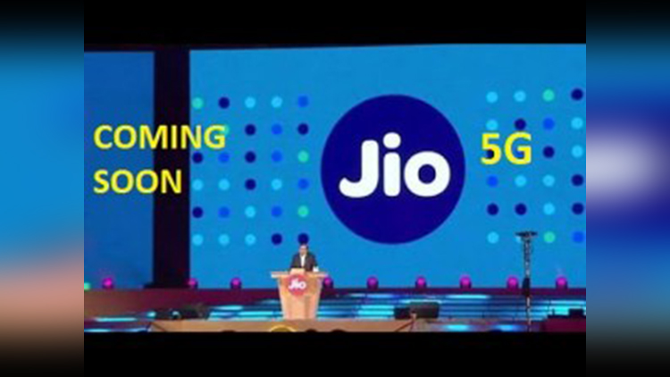 jio 5g launch with samsung