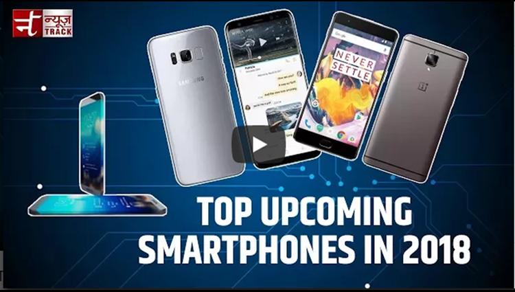 Top Upcoming Smartphones In 2018 Top moblie phones to be launched in 2018