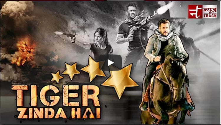 Tiger Zinda Hai Movie Review Salman Khan Movie Reviews Bollywood movie reviews