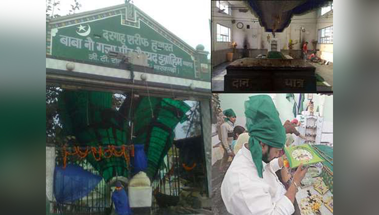 Nau Gaja Pir dargah receives clocks from people hoping for safe