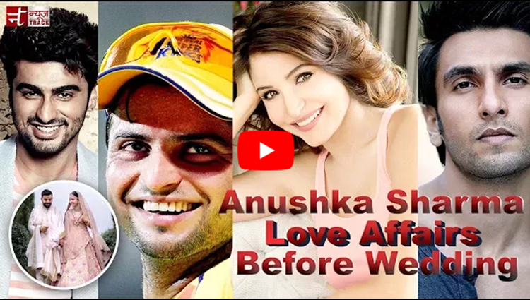 Anushka sharma love affairs Before marriage Anushka Love Story