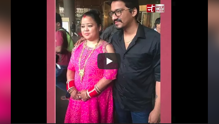Bharti Singh First Look After Marriage