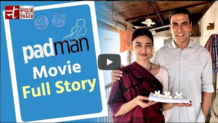 'PADMAN' Movie Real Story Akshay Kumar Role in Padman Movie Padman Trailer