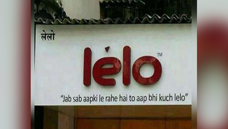 hilarious advertisement only seen in india
