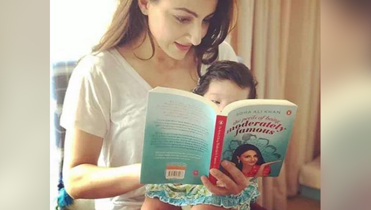 soha ali khan share inaya photo