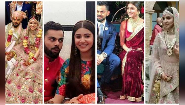 Wishes pour in for Virat Kohli and Anushka Sharma on their wedding