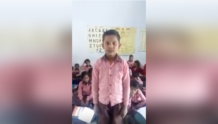 the most talented boy of uttarpradesh