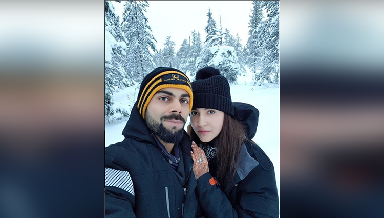 anushka post first photo after wedding