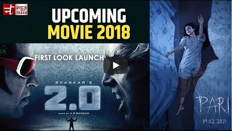 Bollywood Upcoming Movies 2018