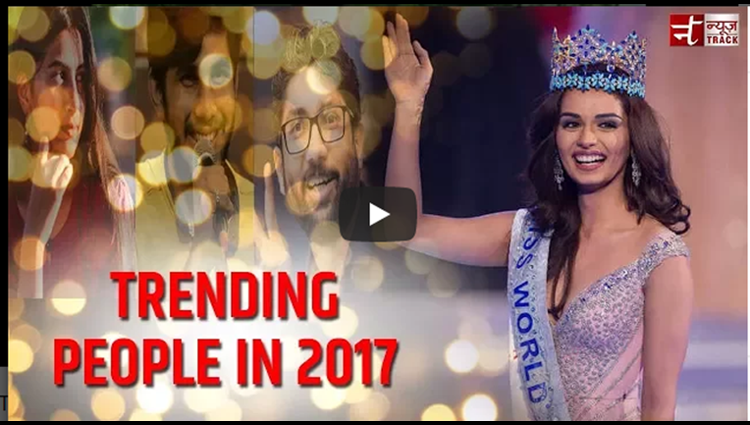 Trending people In 2017