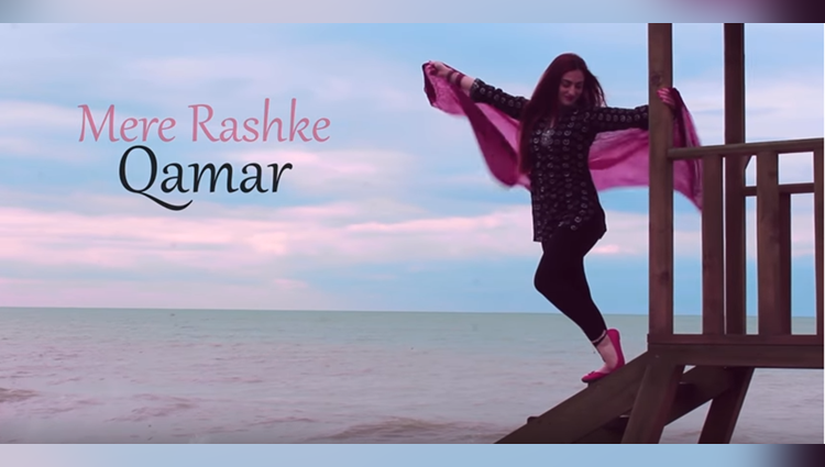 beautiful dance on mere rashke qamar song