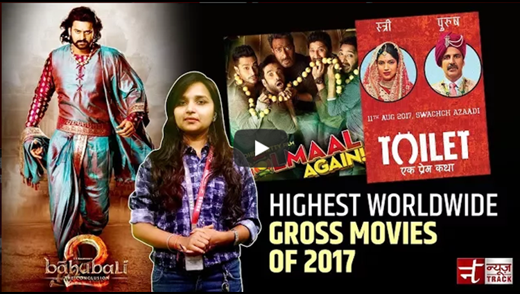Top 5 Highest Grossing Movies 2017 Highest Box Office Collection