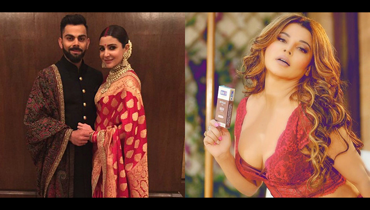 Rakhi Sawant Wants ViratAnushka To Use Her Condom Brand