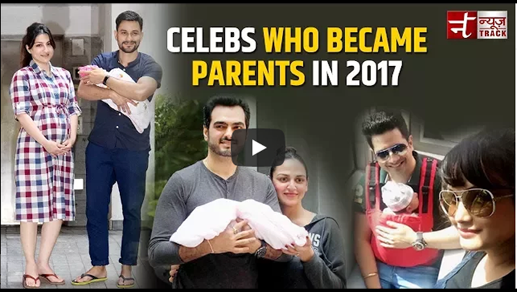 Celebrities Who Became Parents in 2017