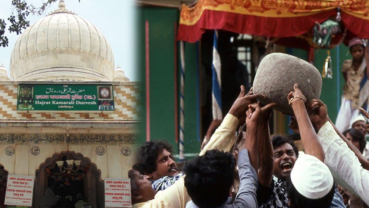 Holy Stone at Dargah Hazrat Qamar Ali Darwesh Ra Shivapur Pune