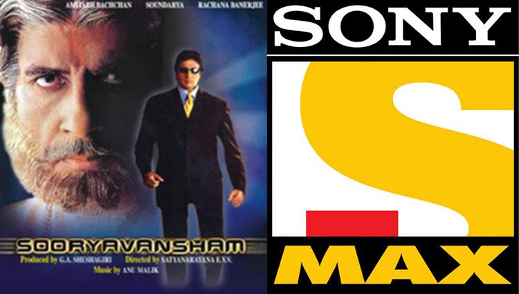 set max and sooryavansham movie logic