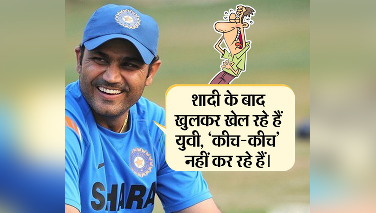virender sehwag did funny commentary pictures