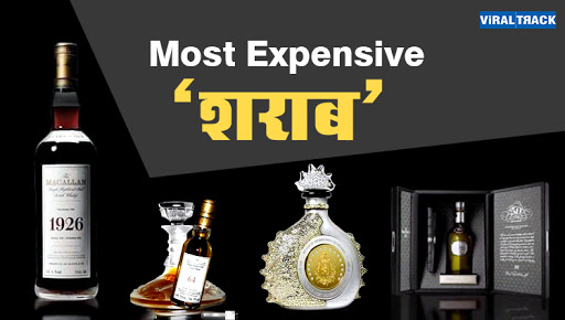 world most expensive alcohol