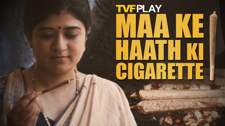 Maa Ke Haath Ki Cigarette Advertising Qtiyapa
