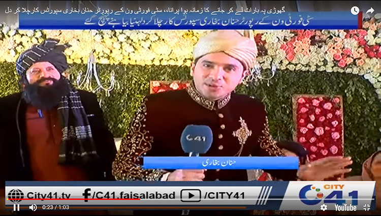 Reporter of the year Pakistani journalist covers his own wedding
